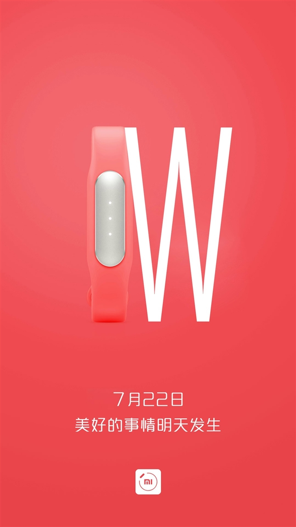 The Xiaomi Mi Band 2 Rumored to be Introduced Tomorrow!