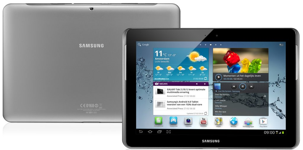 Amazon Exclusive Samsung Galaxy Tab 2 Price Drop; Save $65 on the 10.1″ Titanium Model with Free Shipping