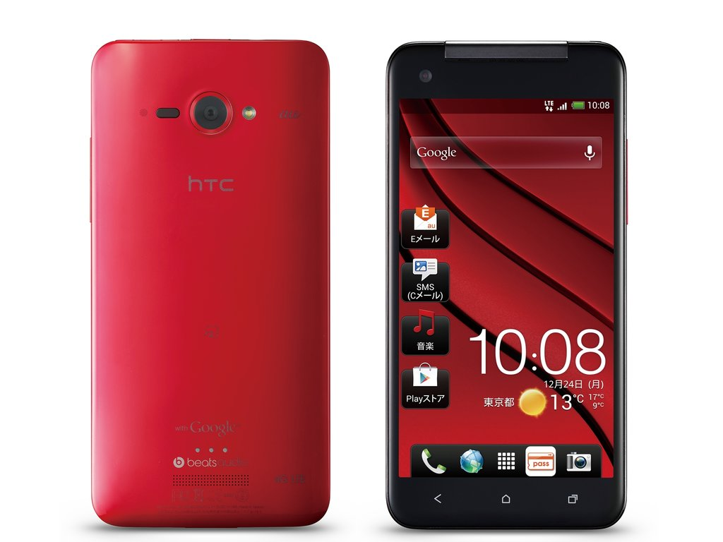 Leaked HTC Butterfly 3 Specs, Features, Price, and Release Date