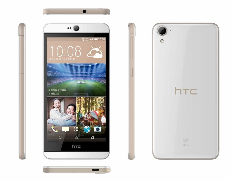 US HTC Desire 826 Release Date and Price Update