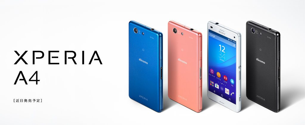 Japan Only Sony Xperia A4 Specs, Release Date, and Price