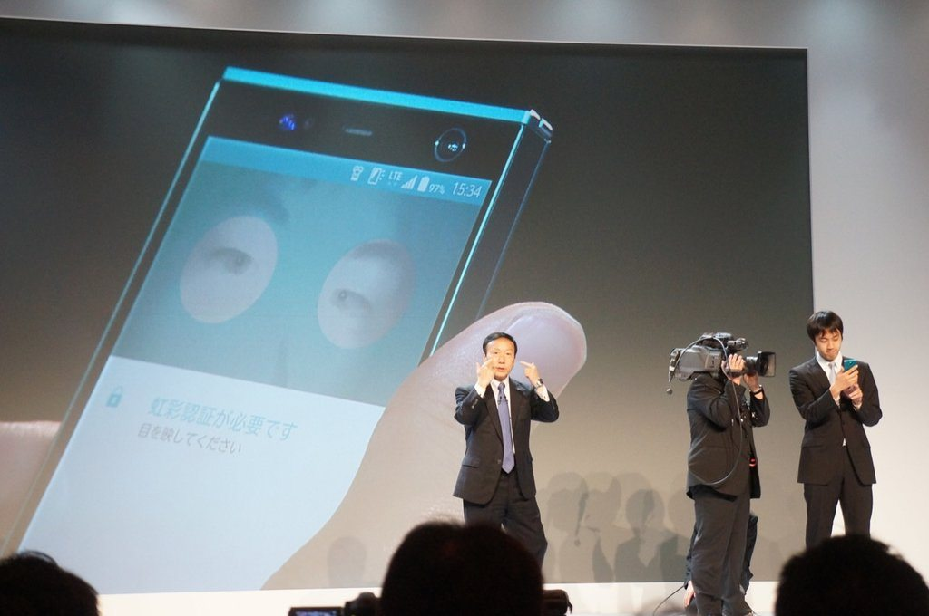 NTT DOCOMO Launches the NX F-04G with Eye Sensing Technology in Japan for 55,000 Yen
