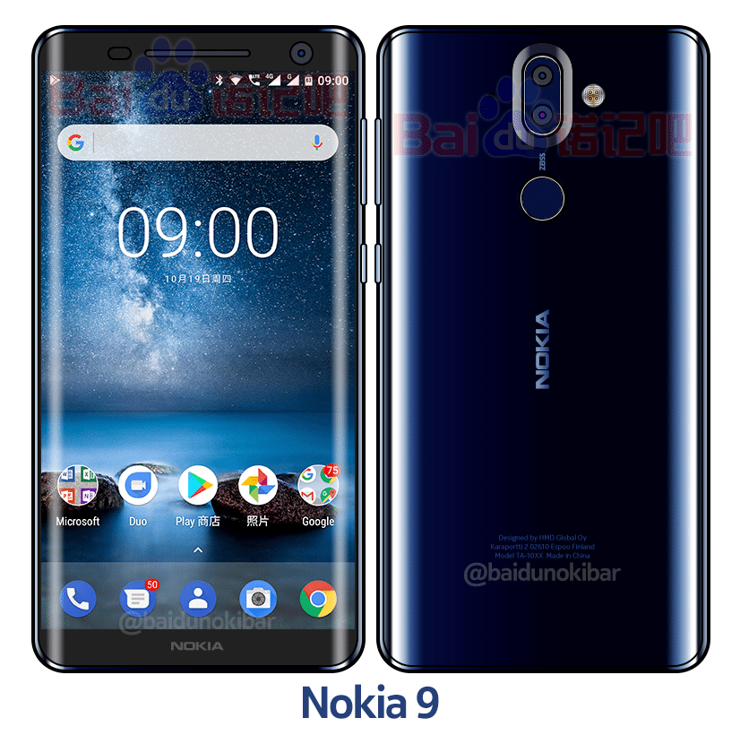 Best Upcoming Smartphones of November - Nokia 9
